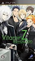 「ビタミンZ レボリューション(限定版) 特典 ドレスステッカー付き」