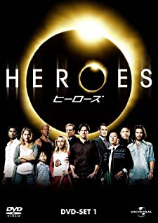 HEROES ヒーローズ シーズン1