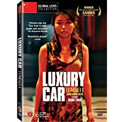 Luxury Car (Jiang Cheng Xia Ri) - Amazon.com Exclusive