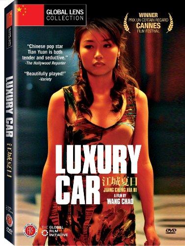 Luxury Car [Import]