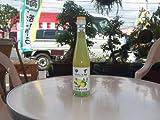 高知安芸市の柚谷の里柚子ジュース(濃縮)