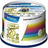 三菱化学メディア Verbatim DVD-R(CPRM) 1回録画用 120分 1-16倍速 スピンドルケース 50枚パック ワイド印刷対応 ホワイトレーベル VHR12JP50V4