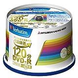 三菱化学メディア Verbatim DVD-R(CPRM) 1回録画用 120分 1-16倍速 スピンドルケース 50枚パック ワイド印刷対応 ホワイトレーベル VHR12JP50V4 ランキングお取り寄せ