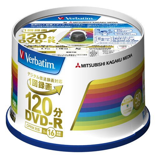 Mitsubishi Chemical Media Verbatim DVD-r CPRM 1 modified for recording 120 minutes 1-16 x 50 spindle case Pack wide print compatible WhiteLabel VHR12JP50V4