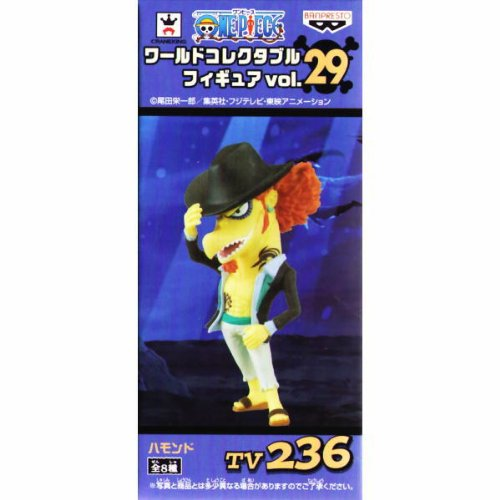 One Piece World Collectable figure vol.29 [ TV236. Hammond ( single item ) - 1