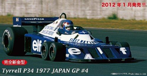1/20 グランプリシリーズ No.35 ティレルP34 1977 日本GP #4 パトリック・デュパイエ ロングホイールバージョン
