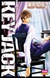 KEY JACK 7 (きらら16コミックス)