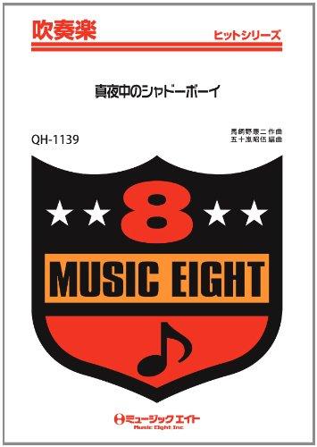 Midnight shadow junge / Hey! Sagen! JUMP Hits der Band [QH-1139]