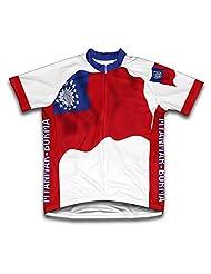 Myanmar-Burma Flag Short Sleeve Cycling Jersey for Women