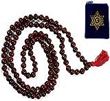 RED SANDALWOOD KNOTTED JAPA MALA ~ w/ Anahata Heart Chakra Mala Pouch