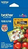 ブラザー工業 写真光沢紙 L判 100枚 BP71GLJ100