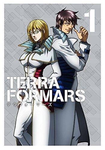 TERRA FORMARS テラ フォーマーズ Vol.1
