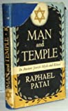Man and Temple: in Ancient Jewish Myth and Ritual