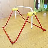 鉄棒 子ども用 室内鉄棒 組立不要 ツムラこども鉄棒 逆上がりコツDVD付 高さ70cmから