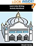 Learn Urdu Writing Activity Workbook