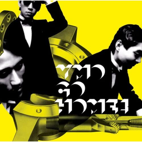 Yellow Magic Orchestra - Techno Bible