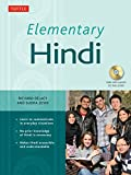 img - for Elementary Hindi: (MP3 Audio CD Included) book / textbook / text book