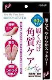 TO-PLAN 履くだけ角質ケア New My Pure Foot (ニューマイピュアフット)
