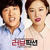 ラブフィクション 韓国映画OST