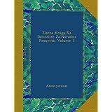 Zlatna Kniga Na Daritelite Za Narodna Prosveta, Volume 1 (Bulgarian Edition)