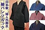 日本製 婦人紬-作務衣(さむえ)パンツルック綿100% (黒・紺・濃紺・ピンク) (L, 黒)