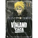 Amazon.co.jp: ヴィンランド・サガ(11) アフタヌーンKC 電子書籍: 幸村誠: Kindleストア