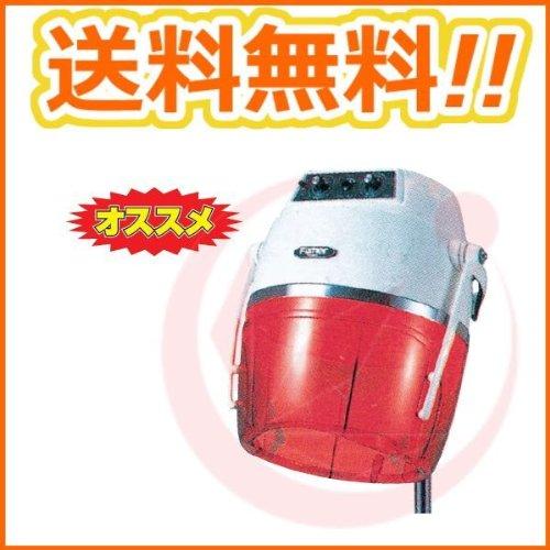 ドライヤー YDAー103 アーム式