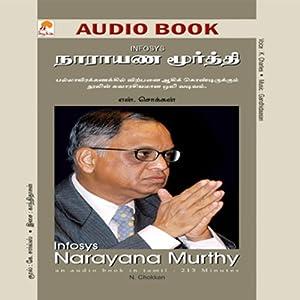 Infosys Narayana Murthy Audiobook