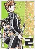 はやて×ブレード 2 (ヤングジャンプコミックス)