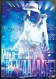 May'n Special Concert DVD BIG WAAAAAVE!! i...[DVD]