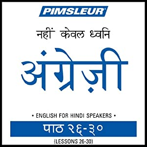 ESL Hindi Phase 1, Unit 26-30: Learn to Speak and Understand English as a Second Language with Pimsleur Language Programs | [Pimsleur]