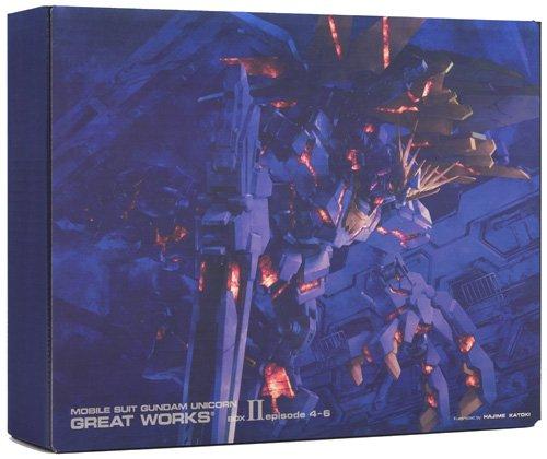 機動戦士ガンダムUC GREAT WORKS-完全設定資料集- (BOXII episode4-6)