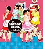 超 HAPPY SONG(初回生産限定盤D)