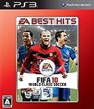 <EA BEST HITS>FIFA10 ワールドクラスサッカー