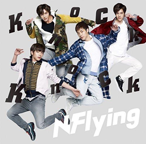 Knock Knock(初回限定盤A)(DVD付)