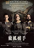 Foxcatcher (Region A Blu-Ray) (Hong Kong Version) Chinese subtitled