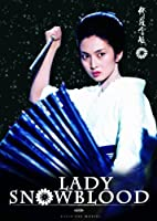 Lady Snowblood (Omu) [Import allemand]