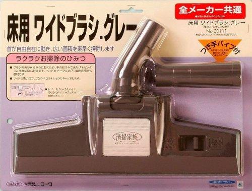 コーワ 床用ワイドブラシ グレー 30111