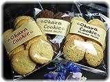 【無添加・手作り】 おからクッキーセット( プレーン、ごま、ココアのセット) (低カロリー トランス脂肪)