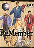 ReMember(5) (�⡼�˥�KC)