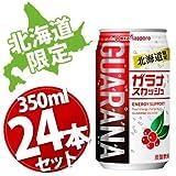 【北海道限定】[ポッカサッポロ] ガラナスカッシュ 350ml缶×24本