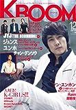 KBOOM(ケーブーム)2010年12月号【雑誌】