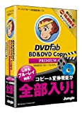 DVDFab BD&DVD コピー プレミアム キャンペーン版