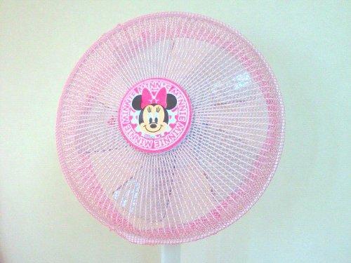 ディズニーミニーマウス扇風機カバーベビー子供安全ネットピンク