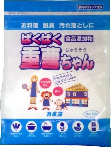 ぱくぱく重曹ちゃん 1kg