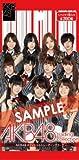 AKB48オフィシャルトレーディングカード 「AKB48 トレーディングコレクション」1パック