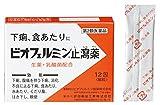 【第2類医薬品】ビオフェルミン止瀉薬 12包 ランキングお取り寄せ