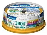 三菱化学メディア Verbatim BD-R DL 2層式 (ハードコート仕様) 1回録画用 50GB 1-4倍速 スピンドルケース 20枚パック ワイド印刷対応 ホワイトレーベル VBR260YP20SV1 ランキングお取り寄せ