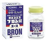 【指定第2類医薬品】新エスエスブロン錠エース 60錠 ランキングお取り寄せ