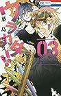 ウラカタ!! 第3巻 2016年02月05日発売